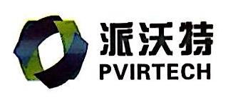 成都派沃特科技有限公司 最新采购和商业信息