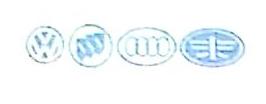 上海桑茂二手机动车经营有限公司 最新采购和商业信息