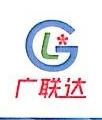滨州市广联达信息技术有限公司 最新采购和商业信息