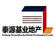 新疆泰源基业房地产开发有限责任公司 最新采购和商业信息