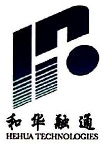 北京和华融通科技有限公司