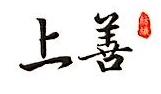 绍兴县上善纺织品有限公司 最新采购和商业信息