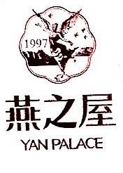 广州市润佰企业管理咨询有限公司 最新采购和商业信息