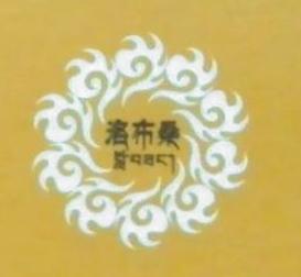 四川高原明珠制药有限公司
