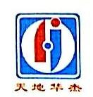 深圳市天地华杰通信有限公司 最新采购和商业信息