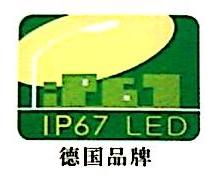深圳市巨燊科技有限公司 最新采购和商业信息