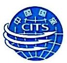 湖南省中国国际旅行社有限公司