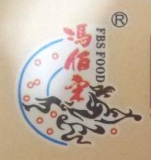 宝鸡冯佰宋食品有限责任公司 最新采购和商业信息
