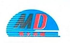 宁波明大瑞天进出口有限公司 最新采购和商业信息