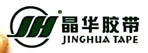 昆山晶华兴业电子材料有限公司