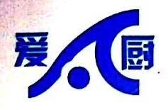 玉环县爱厨橡胶制品有限公司 最新采购和商业信息