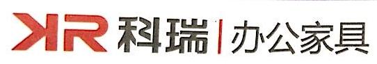 北京科瑞昌盛家具有限公司 最新采购和商业信息