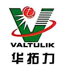 深圳市华拓力科技有限公司 最新采购和商业信息