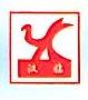 东莞市汉临粘合剂有限公司 最新采购和商业信息