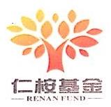 深圳仁桉股权投资基金管理有限公司 最新采购和商业信息