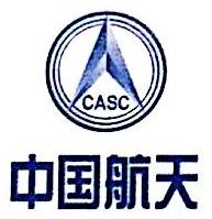 中国航天科技集团公司燎原无线电厂