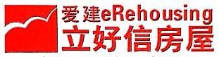 上海立好信房地产经纪有限公司 最新采购和商业信息