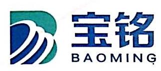 东莞市宝铭电线电缆有限公司 最新采购和商业信息