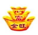 周宁县金旺建材有限公司 最新采购和商业信息