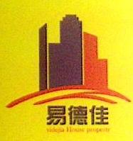 厦门易德佳房地产代理有限公司 最新采购和商业信息