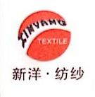 杭州新洋纺织原料有限公司