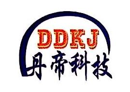 杭州丹帝科技有限公司