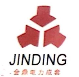 滁州市金鼎电力成套有限公司 最新采购和商业信息