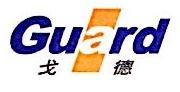 江西中玺信息安全有限公司 最新采购和商业信息
