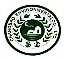 武汉昌宝环保工程有限公司