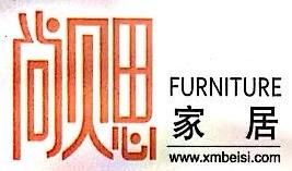 厦门贝思家具有限公司 最新采购和商业信息