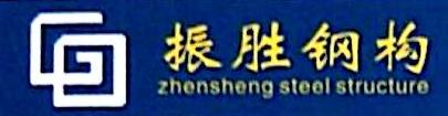 襄阳市振胜钢结构有限公司 最新采购和商业信息