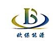 江西欧保能源技术有限公司 最新采购和商业信息