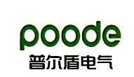 普尔盾电气(上海)有限公司 最新采购和商业信息