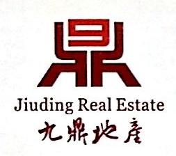 赣州九鼎房产经纪有限公司 最新采购和商业信息