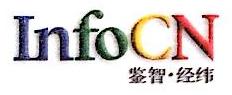 上海鉴智商务信息有限公司 最新采购和商业信息