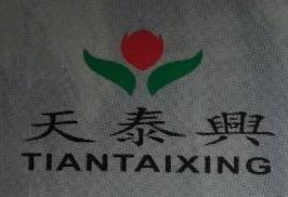 北京天泰兴工程科技有限公司 最新采购和商业信息