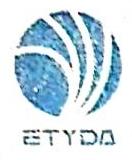 厦门易泰达智能科技有限公司 最新采购和商业信息