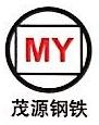 深圳市茂源联发实业有限公司 最新采购和商业信息