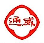通威股份有限公司南昌分公司 最新采购和商业信息