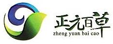 广西正元百草农业科技有限公司 最新采购和商业信息