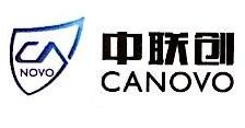 深圳市中联创通信设备技术有限公司