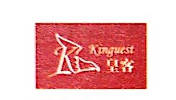 上海亿瑾实业有限公司 最新采购和商业信息