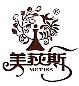 美荻斯美(北京)国际食品科技有限公司 最新采购和商业信息