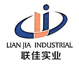 惠州市联佳实业有限公司 最新采购和商业信息