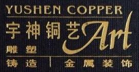 上海宇神金属制品有限公司 最新采购和商业信息