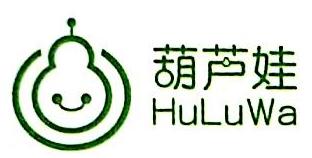 深圳万家星通信息科技有限公司 最新采购和商业信息