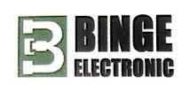 慈溪市宾格电子科技有限公司 最新采购和商业信息