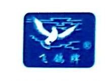 南京沃中装饰工程有限公司 最新采购和商业信息