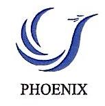 海南菲尼克斯医药有限公司 最新采购和商业信息