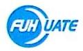 深圳市福华特精密技术有限公司 最新采购和商业信息